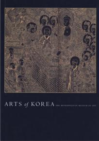 Arts of Korea PDF