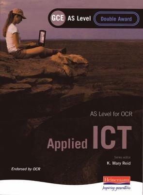 OCR AS GCE Applied ICT Double Award PDF