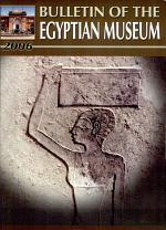 Bulletin of the Egyptian Museum