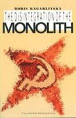 The Disintegration of the Monolith