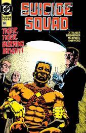 Suicide Squad (1987 - 1992) #38