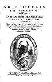 Commentaria in Aristotelis Physicorum libros IV