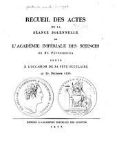 Recueil des actes de la séance publique de l'Académie impériale des sciences de St.-Petersbourg