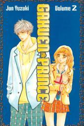 Gakuen Prince: Volume 2