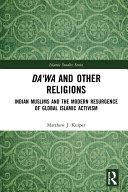Da wa and Other Religions