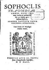 Tragoediae omnes