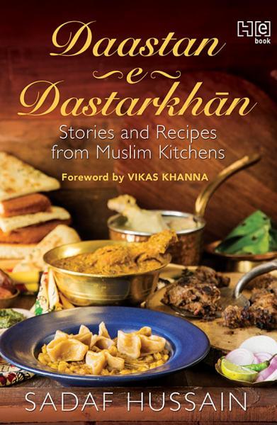 Download Daastan e Dastarkhan Book
