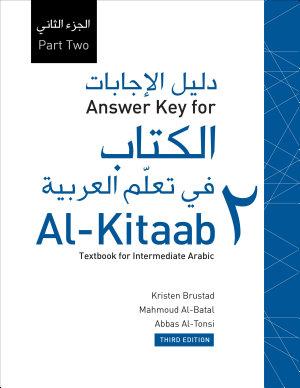Answer Key for Al Kitaab fii Tacallum al cArabiyya PDF