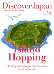 Discover Japan - AN INSIDER'S GUIDE vol.14 【英文版】