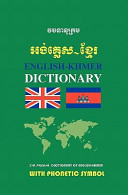 English Khmer Dictionary PDF