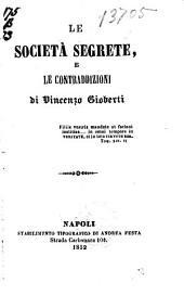 Le società segrete e le contraddizioni di Vincenzo Gioberti