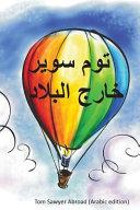 Tom Sawyer Abroad  Arabic Edition  PDF