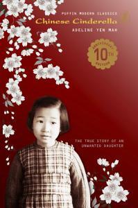 Chinese Cinderella  PMC Ed  Book