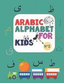 Arabic Alphabet for Kids N  2 PDF