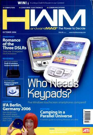HWM PDF