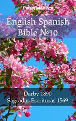 English Spanish Bible No10 Book PDF
