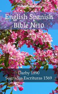 English Spanish Bible No10 Book