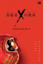 The Devotion of Suspect X - Yôgisha X No Kenshin - Kesetiaan Mr.