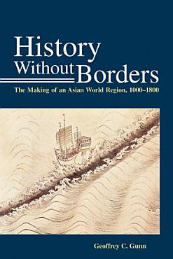 History Without Borders PDF