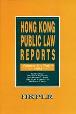 Hong Kong Public Law Reports, Volume 4, Part 1 (1994)