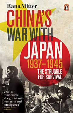 China s War with Japan  1937 1945 PDF