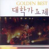 [드럼악보]그때 그사람 - 심수봉: 대학가요제 Golden Best(1997.12) 앨범에 수록된 드럼악보