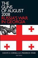 The Guns of August 2008 PDF