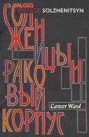 Cancer Ward PDF