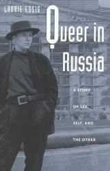 Queer In Russia Book PDF