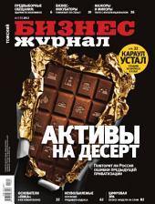 Бизнес-журнал, 2012/01: Томская область