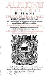 Commentaria in Matthaeum: In Quintam Partem, Volume 5