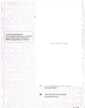 The Empty Vessel PDF