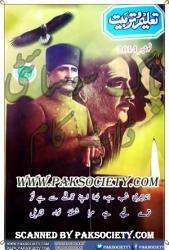 Taleem O Tarbiat November 2014 Urdu Books PDF