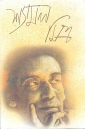 Shyamal Mitra (Bengali)