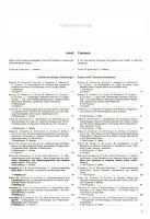 Abhandlungen der Geologischen Bundesanstalt PDF