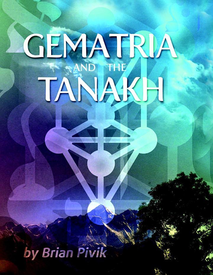 Gematria and the Tanakh