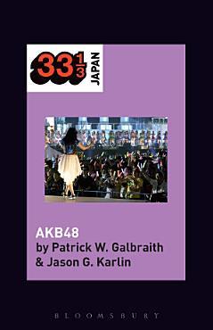 AKB48 PDF