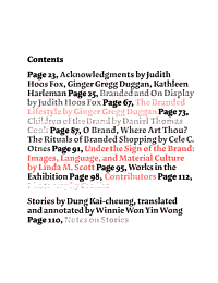 Branded and on Display PDF