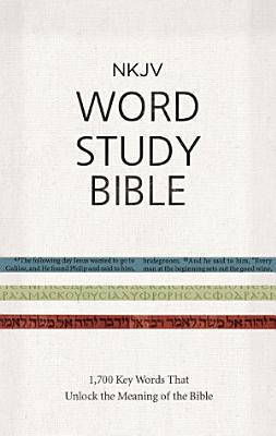 NKJV Word Study Bible PDF