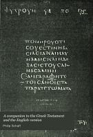 A Companion to the Greek Testament and the English Version PDF