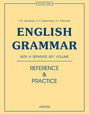English Grammar  Reference   Practice PDF