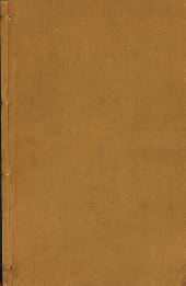 贛州府志: 第 21-26 卷