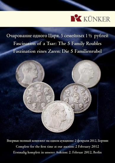 Fascination of a Tsar  The 5 Family Roubles PDF