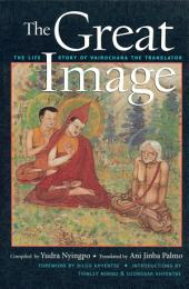 The Great Image: The Life Story of Vairochana, the Translator