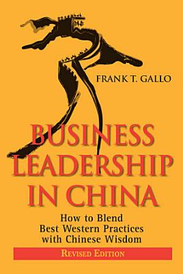Business Leadership in China