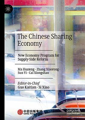 The Chinese Sharing Economy