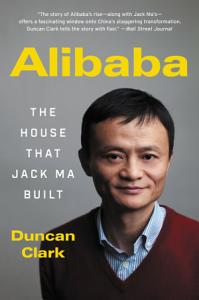Alibaba Book