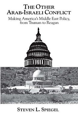 The Other Arab Israeli Conflict PDF