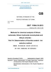 GB/T 11064.15-2013: Translated English of Chinese Standard. (GBT 11064.15-2013, GB/T11064.15-2013, GBT11064.15-2013): Methods for chemical analysis of lithium carbonate, lithium hydroxide monohydrate and lithium chloride - Part 15: Determination of fluoride content - Ion selective method.