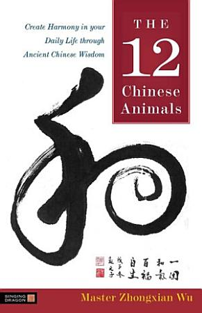 The 12 Chinese Animals PDF